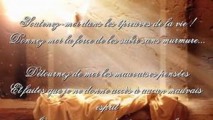 Prière pour affronter les épreuves de la vie !