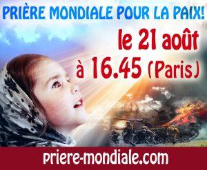 fr_mzm_280216