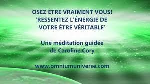 meditation-guidee-pour-ressentir-lenergie-de-votre-e%cc%82tre-veritable